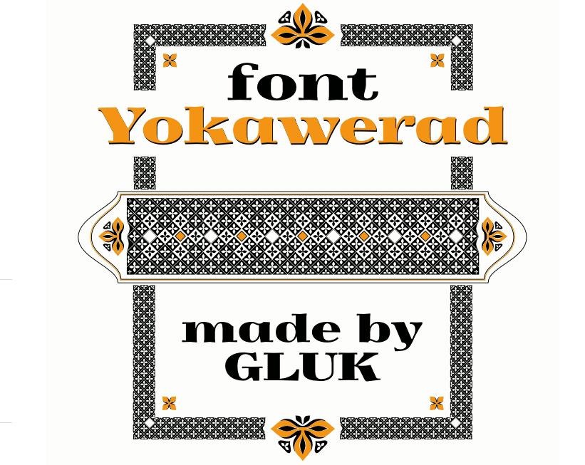 Yokawerad Wide Font